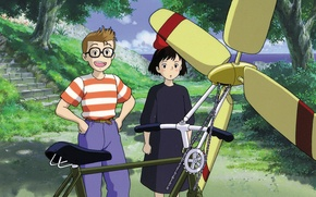 Picture bike, Park, surprise, glasses, ladder, propeller, guy, two, Kiki's delivery service, hayao Miyazaki, kiki`s delivery …