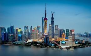 Picture China, Shanghai, HONGKOU