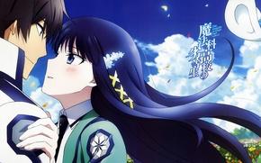 Picture romance, anime, Mahou giving Koukou no Rettousei, Tatsuya, Miyuki, Unlucky student in the school of …