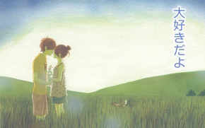 Picture field, summer, grass, kiss, horizon, characters, puppy, two, art, bokura ga ita, red-haired girl, yuuki …