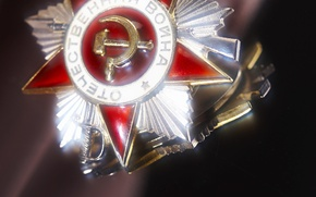 Picture glow, May 9, victory day, awards, Order