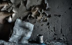 Wallpaper mug, background, wall