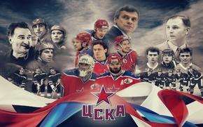 Picture legends, Champions, CSKA