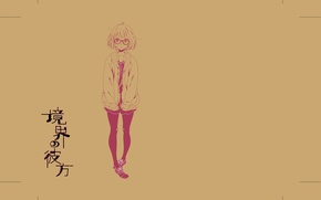 Wallpaper anime, Beyond, Kyoukai no Kanata