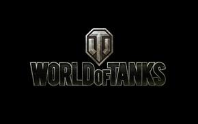 Picture Logo, The inscription, Emblem, Logo, WoT, World of Tanks, Wargaming Net, Names