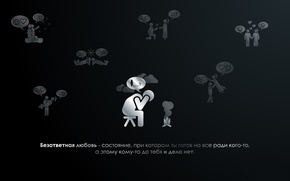 Wallpaper EMOTIONS, THOUGHTS, FEELINGS, PEOPLE, MEANING, PEOPLE, MOOD, CONDITION, LONELINESS, FIGURE, RELATIONSHIP, GUY, SUMMARY, QUESTION, The ...