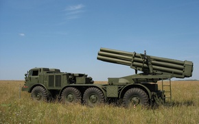 Picture field, Hurricane, system, fire, jet, volley, (MLRS)