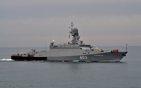 Picture Serpukhov, ship, rocket, project 21631, small