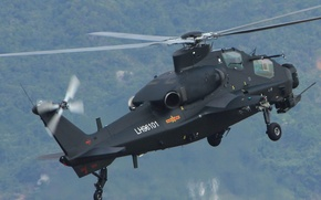 """Picture Helicopter, Shock, China, CAIC WZ-10, With the participation of, OKB """"Kamov"""", Production"""