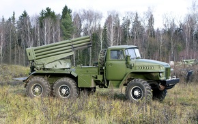 """Picture forest, system, fire, jet, """"Grad"""", volley, (MLRS), BM-21"""