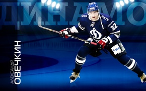 Picture sport, hockey, Ovechkin