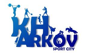 Picture The city, Sport, City, Ukraine, Ukraine, Sport, Kharkov, Kharkov, KH, UA, kh, ua