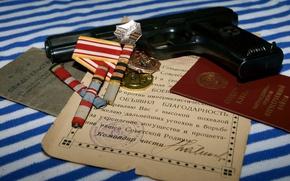Picture GUN, AWARDS, CERTIFICATE, MEDAL, ID, BOOKS