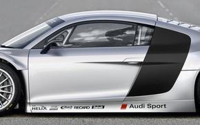 Picture machine, auto, audi, Audi, panorama