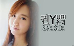 Picture So Nye Will Shi Dae, Korea, Girls' Generation, Yuri