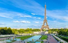 Picture tower, Paris, area
