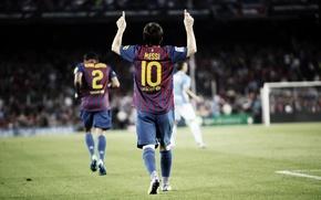 Picture Lionel Messi, FC Barcelona, The celebration, Dani Alves