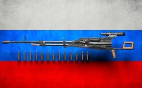 Wallpaper machine gun, flag, weapons, NSVT
