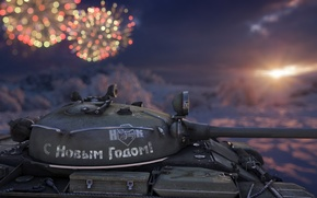 Picture new year, tank, tanks, WoT, World of Tanks, the fireworks, Wargaming.net, T62-A