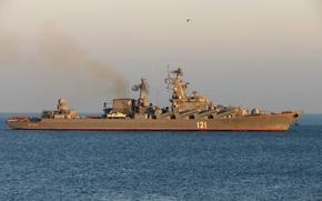 """Picture Russian, missile cruiser, Atlant, the lead ship, project 1164, """"Moscow"""""""