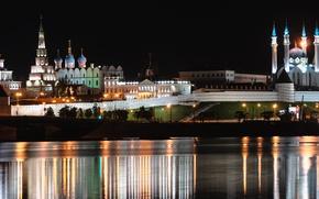 Picture reflection, Kazan, Tatarstan, the Volga river, the Kul-Sharif mosque, Kazan Kremlin at night