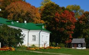 Picture autumn, landscape, Yasnaya Polyana