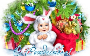 Picture Christmas, tree, boy Bunny, Christmas gifts