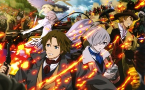 Picture anime, art, Empire of the dead, Shisha from teikoku