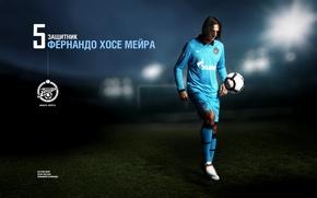 """Picture football, the ball, FC """"Zenit"""", Fernando Jose Meira"""