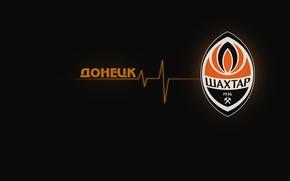 Picture Black, Sport, Logo, Football, Background, Logo, Donetsk, Miner, Pulse