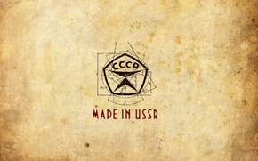 Picture Sign, Made in USSR, Made in the USSR