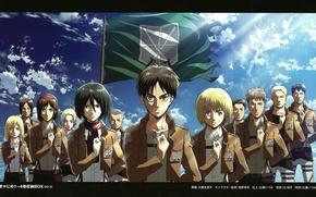 Picture the sky, flag, emblem, art, military uniform, Shingeki no Kyojin, The invasion of the titans, …