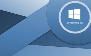 Picture line, texture, Windows 10