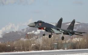 Picture fighter, landing, BBC, Su-35S, WFP, Rossi