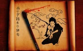 Wallpaper katekyo Hitman reborn, guy, brush, scroll, figure, sword, characters, yamamoto takeshi