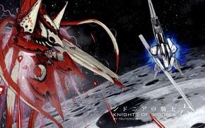 Picture art, manga, a collision with an asteroid, knights of Sidonia, sidonia no kishi, Author: Miyahara …