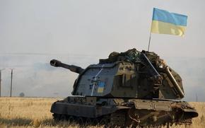 Picture war, flag, Ukraine, SAU Msta-s