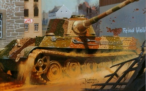 Wallpaper figure, the second world, the Germans, heavy tank, Wrobel, Royal tiger, Tiger II, Sd. Car. ...