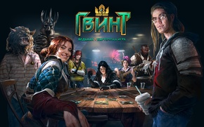 Picture the Witcher, witcher, card game, CD Projekt RED, Gwent, Quint, card game, Gwent: The Witcher …