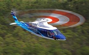 Wallpaper flight, helicopter, Sikorsky, SARA, MATRIX