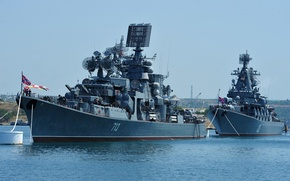 Picture Navy, ship, ships, Kerch, Russia, cruiser, large, guards, Moscow, rocket, anti-submarine
