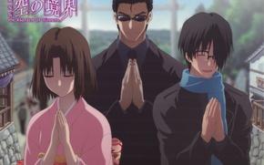 Picture gate, scarf, glasses, costume, kimono, art, prayer, closed eyes, Shiki Ryougi, the Garden of Sinners, …