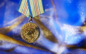 Picture May 9, victory day, medal, for defense of the Caucasus