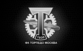 Picture Moscow, Russian football club, Black and white, Eduard Streltsov, Automobile, Torpedo, Motorists