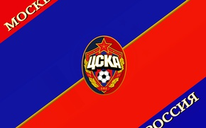 Picture club, Moscow, football, CSKA