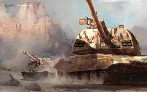 Picture Howitzer, Uralvagonzavod, MSTA-S