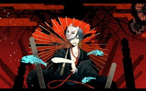 Picture fish, umbrella, mask, characters, guy, kimono, vocaloid, Vocaloid, skeletons, red thread, Kaito Shion, torn