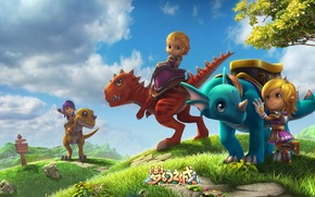 Picture summer, mood, the game, art, friends, character, children's, driving, dinosaur, city of dreams