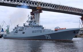 "Picture ship, Navy, frigate, guard, ""Admiral Essen"""