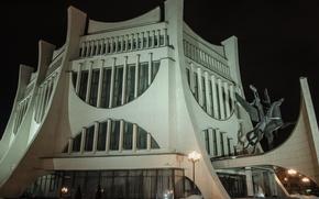 Picture The building, Architecture, Theatre